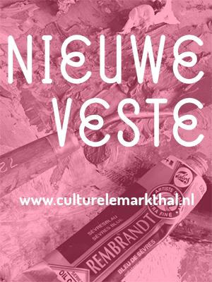 www.culturelemarkthal.nl
